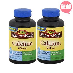 【2瓶】美国直邮Nature Made正品钙维生素D3促吸收骨骼强健100粒
