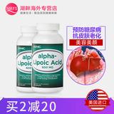 2瓶美国GNC阿尔法a硫辛酸600mg60粒降血糖血脂降三高保健品保肝片